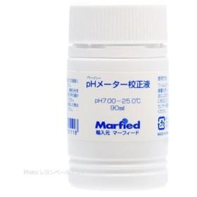 マーフィード PH校正液7.0 90ml (有効期限2021年07月)【在庫有り】