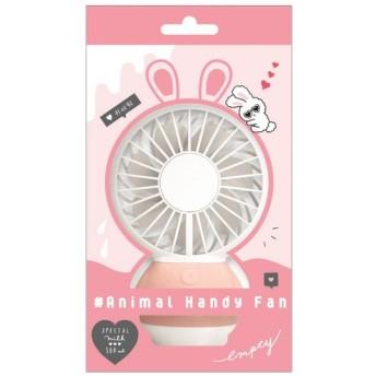アニマル型ハンディ扇風機 うさぎ 充電式 ミニ ハンディ ファン ウサギ カミオジャパン