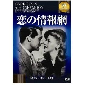 IVC.Ltd.(VC)(D) コイノジョウホウモウ 恋の情報網 【DVD】