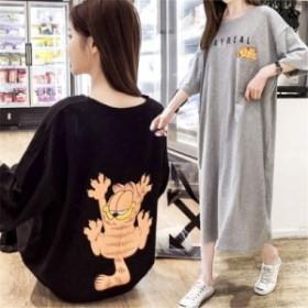 秋新作 大きいサイズ Tシャツ ワンピース ガーフィールド 猫 半袖 レディース トップス (M/L/LL/3L/4L/5L)(G4-115)