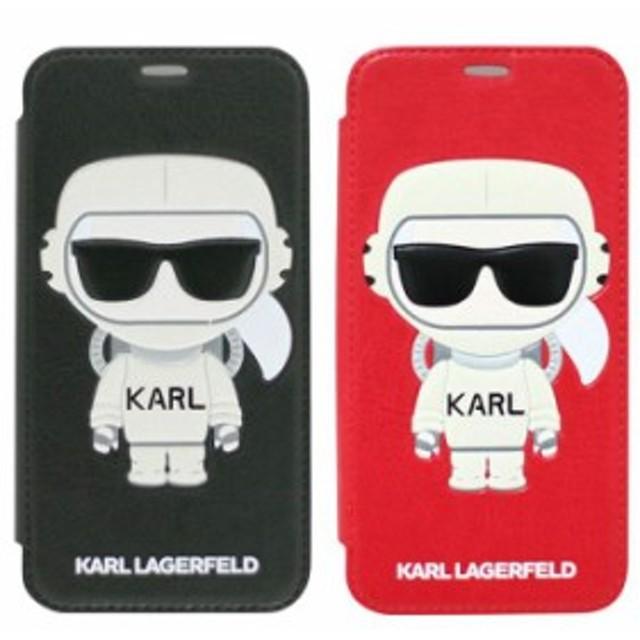 e8b3df269d iPhoneXR iPhone XR 対応 ケース カール・ラガーフェルド 公式ライセンス KARL LAGARFELD PUレザー 手帳型