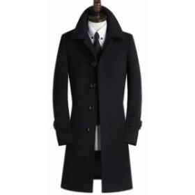 チェスターコートメンズ 冬コート ロングコート 定番 テーラードジャケット 厚手ラシャコート
