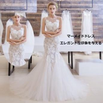 パーティドレス 結婚式ドレス フォーマル 演奏會 ウェディングドレス お呼ばれ レースロングドレス 発表會 マーメイドドレス ピ