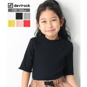 ANAP(アナップ)リブハーフスリーブ Tシャツ トップス 全6色