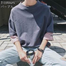コットンシャツ 7分丈シャツ フェイク2枚 カジュアルシャツ ゆったりタイプ ロングシャツ 韓國風