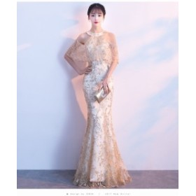 発表會 エレガントマーメイドドレス 二次會 パーティードレス お呼ばれドレス 演奏會 忘年會 結婚式ドレス ウエディングドレス