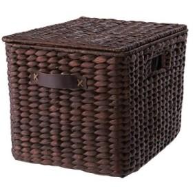 フリーボックス 小物収納ケース ウォーターヒヤシンスのフタ付きバスケット ダークブラウン 25
