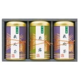 シャディ 宇治銘茶詰合せ   KOL−50