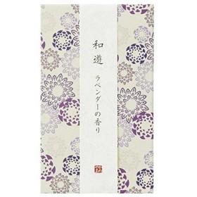 カメヤマ 和遊 香りのお線香(平箱) ラベンダーの香り  I20120202