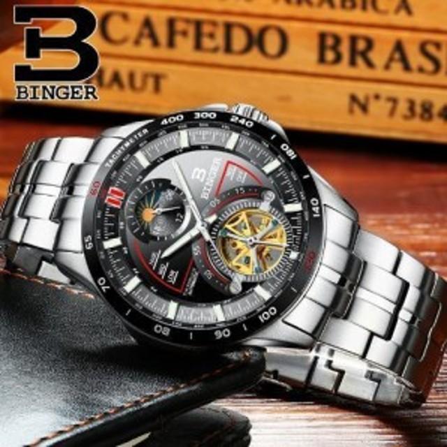 0f86b49099ab74 BINGER メンズ腕時計 トゥールビヨン 高級 デザイン 海外 人気 ラグジュアリー