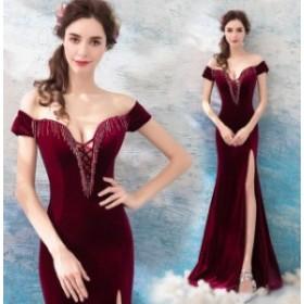 プリンセスマーメイドドレス 花嫁 二次會 パーディードレス 披露宴 ウエディングドレス 新作 ロングドレス 結婚式 セクシードレ