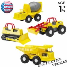 APT 全4種類 工事重機 おもちゃ 砂あそび 砂場 ダンプカー タイヤショベル コンクリート車 ブルドーザー