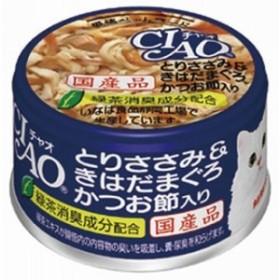 【最安値に挑戦】CIAO(チャオ) ホワイティ とりささみ&きはだまぐろ かつお節入り 85g 猫 缶詰 猫缶 国産