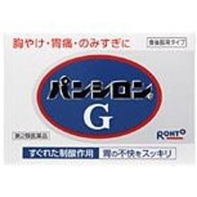 【第2類医薬品】 ロート製薬 パンシロンG <20包>