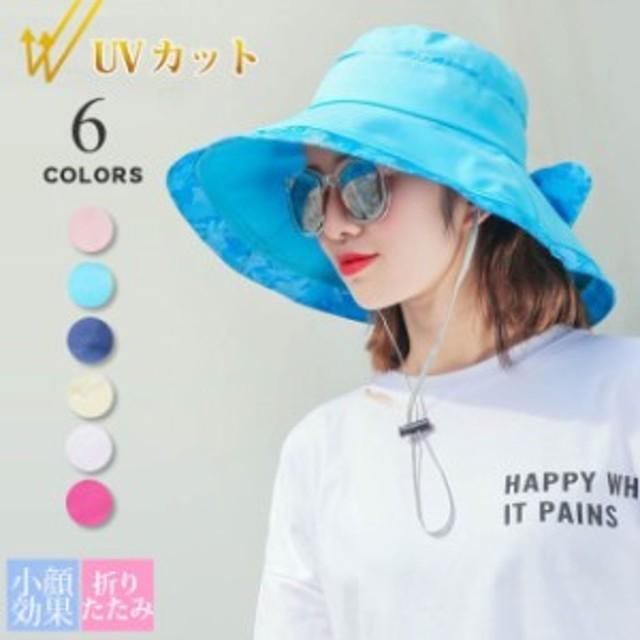 漁夫帽 帽子 UVカット 小顔効果 可愛い レディース 日よけ 折りたたみ 遮光  紫外線対策 春夏 サイドリボン 旅行