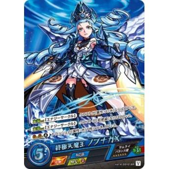 モンスト カードゲーム vol.4-0012-SR 終極天魔王 ノブナガX 第4弾 祝福されし世界