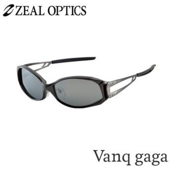 zeal optics(ジールオプティクス) 偏光グラス ヴァンクガガ F-1071 #トルゥービューフォーカス シルバーミラー ZEAL Vanq gaga