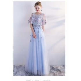 パーディードレス花嫁 演出會 大きいサイズ ウェディングドレス 二次會 お呼ばれドレス レースロング丈ドレス 披露宴 エレガント