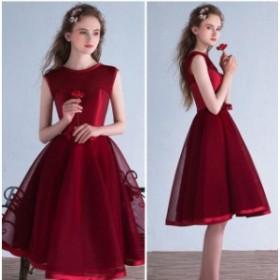 ひざ丈ドレス パーティードレス 二次會 全5色 ショートドレス ウエディングドレス 大きいサイズ 花嫁 お呼ばれドレス
