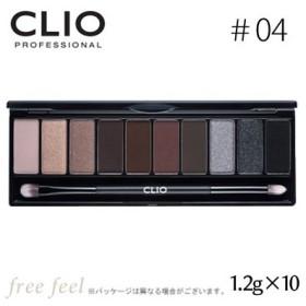 CLIO クリオ プロ レイヤリング アイパレット リミテッド エディション [#04 SMOKY TOP] [1.2g×10] [アイシャドウ] 韓国コスメ