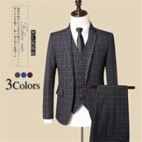 スーツセットアップメンズ 結婚式 スリーピーススーツ セール 入學式 メンズスーツセット細身 チェック柄3點セットアップ