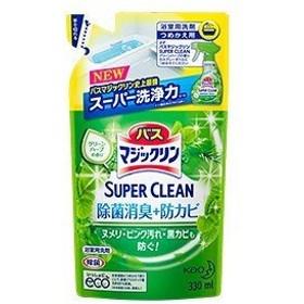 花王 バスマジックリン 泡立ちスプレー SUPER CLEAN グリーンハーブ つめかえ用 330mL