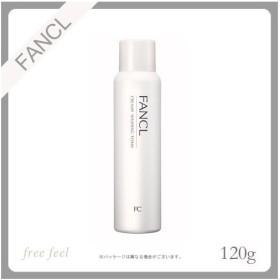 ファンケル クリーミィ泡洗顔料a 120g 【FANCL】