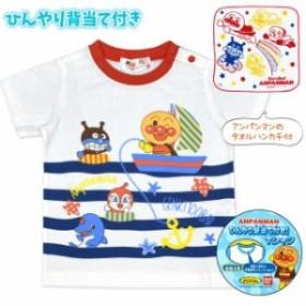 半袖Tシャツ ベビー 子供 アンパンマン タオル ハンカチ付ホワイト
