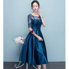 二次會ドレス 豪華パーティードレス 大きいサイズ ドレス 袖あり レース ウエディングドレス お呼ばれ 同窓會 結婚式 ワンピー