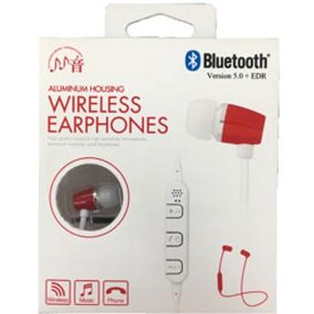 いい音Bluetoothアルミカナルイヤホン カルメンレッド TABT1CRD