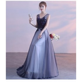 パーティードレス 演奏會 豪華ロングドレス 発表會 上品 結婚式 フォーマル二次會ドレス ピアノ 大人気 ウェディングドレス
