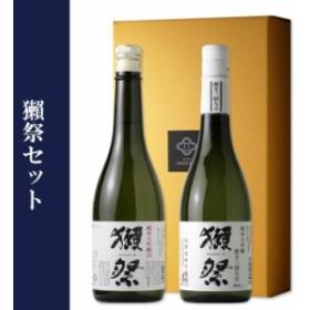 獺祭セット  (ギフト 日本酒 旭酒造 だっさい 送料無料 北海道、沖縄は1個口につき送料950円)