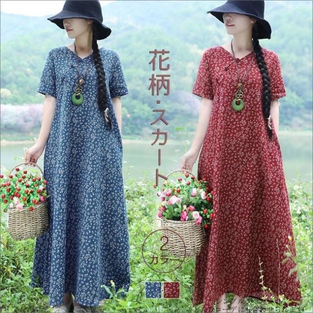ワンピース 韓国風 ロングスカート シフォン 今季新作 清楚系 レディース ファッション 花柄