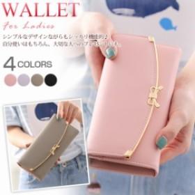長財布 レディース かぶせ がま口 小銭入れ カード入れ ジャバラ 仕分け 使いやすい 大容量 二つ折り 財布 大人可愛い
