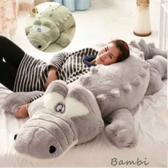 抱き枕ト かわいい動物 生き生き 枕 キッズ 彼女 リビング 添い寝 ワニ抱き枕 200cm