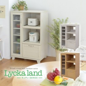 送料無料 Lycka land 家電ラック 75cm幅 FLL-0015