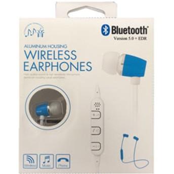 いい音 Bluetoothアルミカナルイヤホン オキナワブルー TABT1OBL