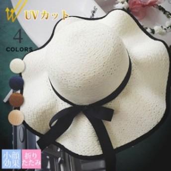 麥わら帽子 帽子 UVカット 小顔効果 可愛い レディース 日よけ 折りたたみ おしゃれ 遮光 紫外線対策 洗える春夏
