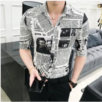 派手スリムシャツ ボタン 細身 個性 新聞柄 メンズカジュアルシャツ 七分シャツ シャツ