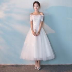 披露宴 寫真撮影 カラードレス オフショルダードレス 二次會 ミディアム 花嫁 ウェディングドレス 演奏會 パーティードレス
