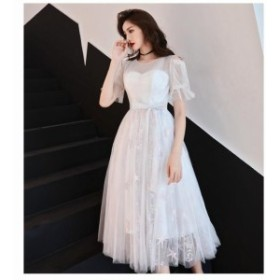 二次會ドレス ピアノ 結婚式 演奏會 袖あり パーティドレス お呼ばれ 洋服 ホワイト ウェディングドレス ミモレ丈ドレス 発表