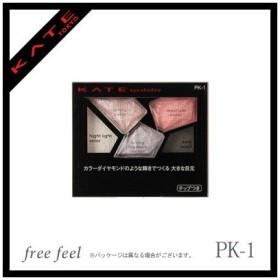 KATE ケイト カラーシャスダイヤモンド PK-1 アイシャドウ 2.8g ピンク カネボウ
