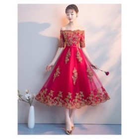 ウェディングドレス ミディアムドレス お呼ばれ パーティドレス 演奏會 結婚式 フォーマル 発表會 オフショルダー ピアノ