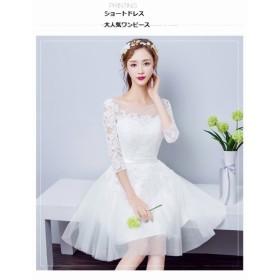 二次會 ウエディングミニドレス ブライダル 花嫁 披露宴 パーティドレス 袖 安い 大人気ミニドレス ミニドレス 白 結婚式