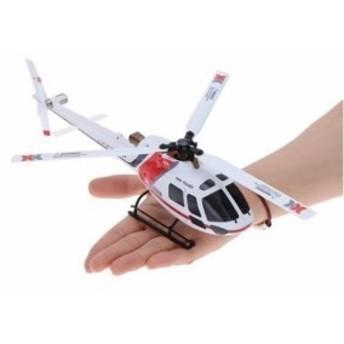 XK AS350 K123-B 6CH 3D 6G システムブラシレスモータBNF RCヘリコプター