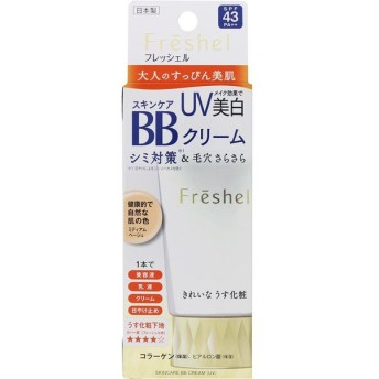 カネボウ フレッシェル スキンケアBBクリーム(UV)MB<50g>健康的で自然な肌の色・ミディアムベージュ