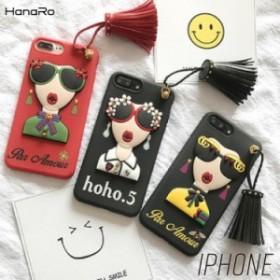 スマホケース iPhoneX ケース iPhone8 iPhone8 Plus iPhone7 iPhone7 Plus iPhone6s iphone6s Plus iPhone6 iPhone6 Plus スマホケース