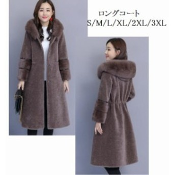 厚手 レディースジャケット ファー襟 防寒保 ゴージャス 冬アウター 通勤 ロングコート 大きいサイズ ファーコート 上品