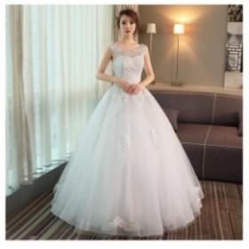 Aライン パーティードレス 花嫁 プリンセスドレス 結婚式 フォーマル ロングドレス 二次會 ブライダルドレス ウェディングドレ