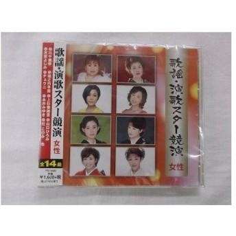 テイチクエンタテイメント CD 歌謡・演歌スター競演 女性 TFC-14002 (1189825)